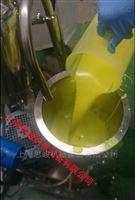 SGN连续式超高速布洛芬混悬剂均质设备