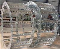 移动机械液压管钢铝拖链