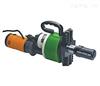 内涨式管子坡口机Y型-159内涨式管子坡口机